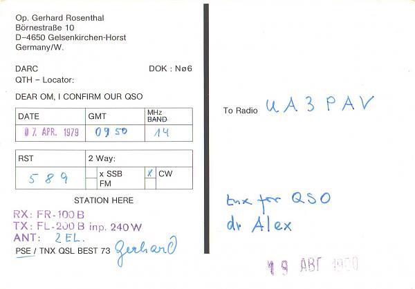 Нажмите на изображение для увеличения.  Название:DK2KN-UA3PAV-1979-qsl-2s.jpg Просмотров:2 Размер:245.9 Кб ID:284136