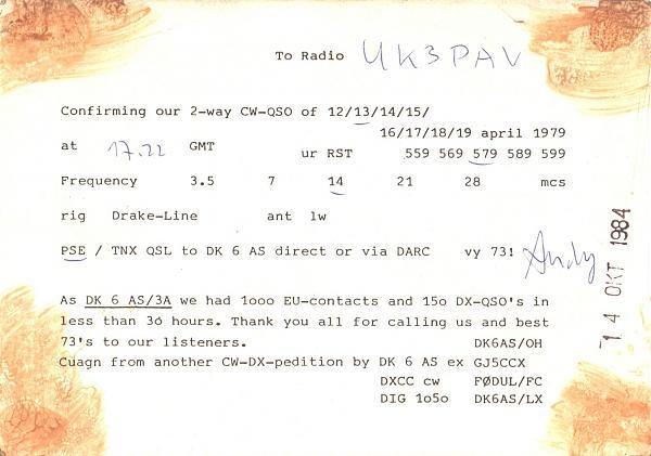 Нажмите на изображение для увеличения.  Название:DK6AS_3A-UK3PAV-1979-qsl-2s.jpg Просмотров:2 Размер:350.9 Кб ID:284139