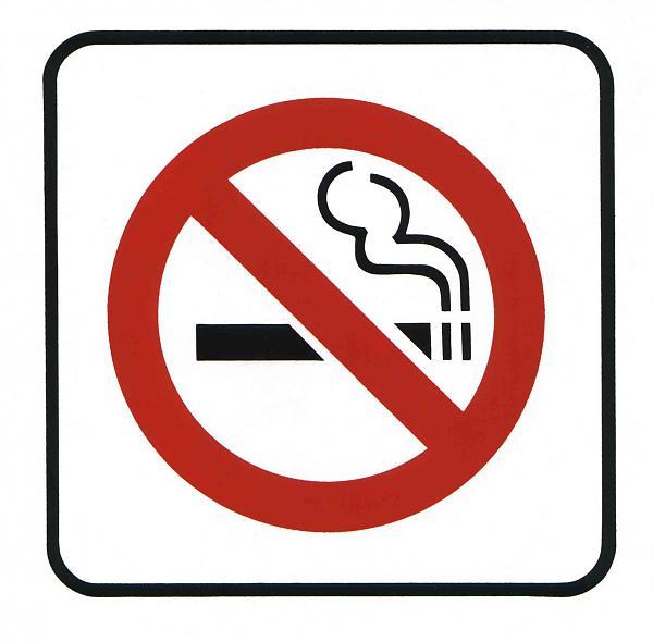Нажмите на изображение для увеличения.  Название:no_smoking.jpg Просмотров:347 Размер:62.5 Кб ID:28416