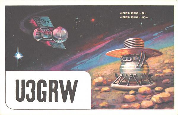 Нажмите на изображение для увеличения.  Название:U3GRW-UA3PAV-1978-qsl-1s.jpg Просмотров:3 Размер:429.1 Кб ID:284450