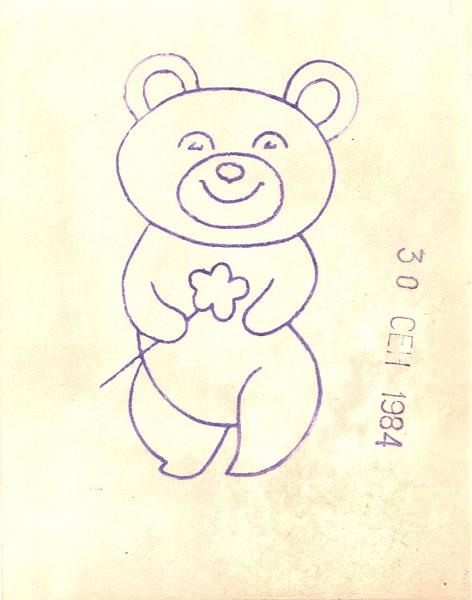 Нажмите на изображение для увеличения.  Название:UA3-137-858-to-UA3PAV-1982-qsl-1s.jpg Просмотров:3 Размер:214.5 Кб ID:284454