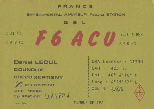 Нажмите на изображение для увеличения.  Название:F6ACU-UA3PAV-1981-qsl-1s.jpg Просмотров:3 Размер:535.0 Кб ID:284460