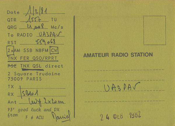 Нажмите на изображение для увеличения.  Название:F6ACU-UA3PAV-1981-qsl-2s.jpg Просмотров:3 Размер:475.7 Кб ID:284461