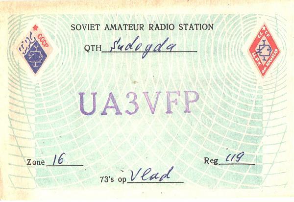 Нажмите на изображение для увеличения.  Название:UA3VFP-UA3PAU-1979-qsl-1s.jpg Просмотров:3 Размер:486.6 Кб ID:284501