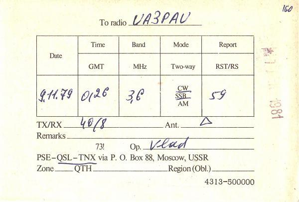 Нажмите на изображение для увеличения.  Название:UA3VFP-UA3PAU-1979-qsl-2s.jpg Просмотров:3 Размер:320.2 Кб ID:284502