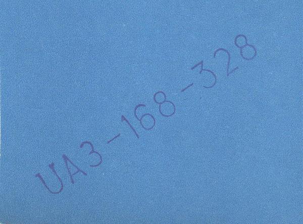 Нажмите на изображение для увеличения.  Название:UA3-168-328-to-UA3PAU-1979-qsl1-1s.jpg Просмотров:3 Размер:416.4 Кб ID:284505