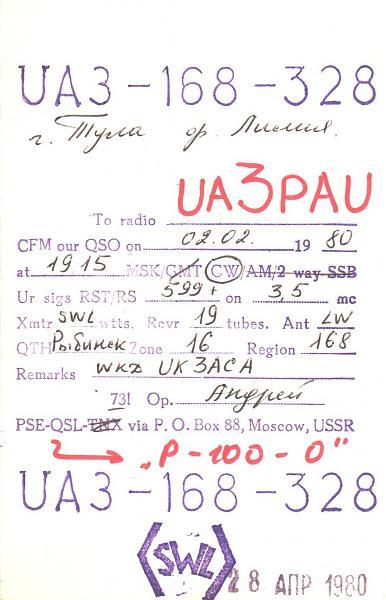 Нажмите на изображение для увеличения.  Название:UA3-168-328-to-UA3PAU-1980-qsl2-2s.jpg Просмотров:3 Размер:324.4 Кб ID:284511