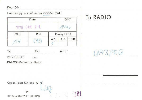 Нажмите на изображение для увеличения.  Название:DM5VL-UA3PAU-1979-qsl-2s.jpg Просмотров:3 Размер:205.6 Кб ID:284514
