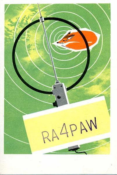 Нажмите на изображение для увеличения.  Название:RA4PAW qsl ra9ctw 1984.jpg Просмотров:3 Размер:66.1 Кб ID:284526