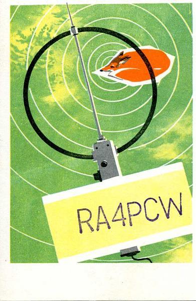Нажмите на изображение для увеличения.  Название:RA4PCW qsl ra9ctw 1986.jpg Просмотров:3 Размер:73.5 Кб ID:284528