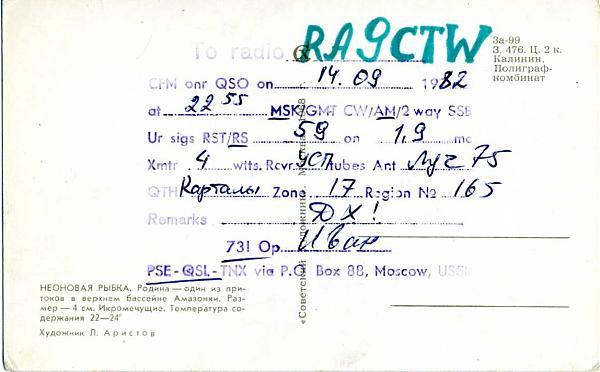 Нажмите на изображение для увеличения.  Название:RA9AVH qsl ra9ctw 1982_.jpg Просмотров:3 Размер:140.0 Кб ID:284533