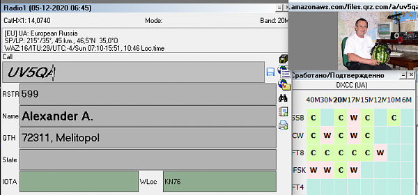 Нажмите на изображение для увеличения.  Название:Знімок екрана (862).png Просмотров:3 Размер:66.3 Кб ID:284541