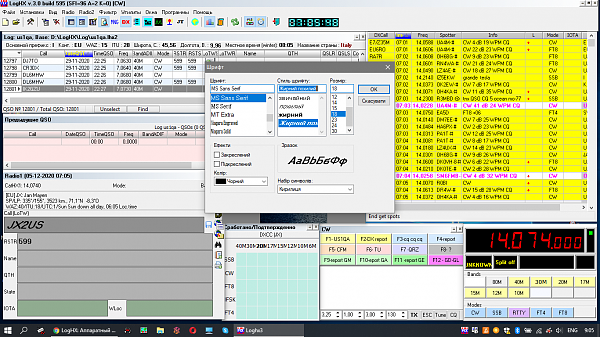 Нажмите на изображение для увеличения.  Название:Знімок екрана (866).png Просмотров:9 Размер:184.0 Кб ID:284543