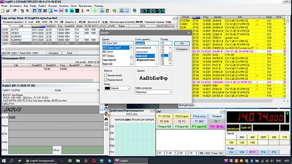 Нажмите на изображение для увеличения.  Название:Знімок екрана (867).png Просмотров:6 Размер:183.3 Кб ID:284544