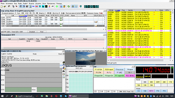 Нажмите на изображение для увеличения.  Название:Знімок екрана (868).png Просмотров:5 Размер:201.5 Кб ID:284545