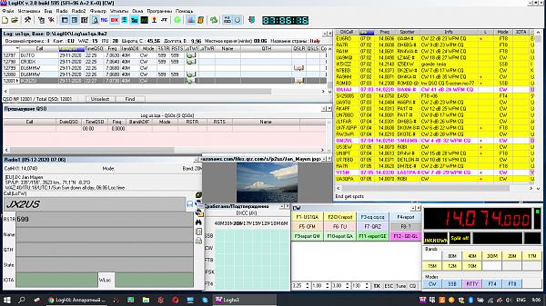 Нажмите на изображение для увеличения.  Название:Знімок екрана (869).png Просмотров:6 Размер:201.4 Кб ID:284546