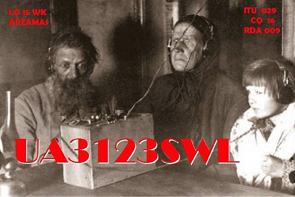 Нажмите на изображение для увеличения.  Название:UA3123SWL .jpg Просмотров:4 Размер:299.9 Кб ID:284547