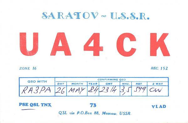 Нажмите на изображение для увеличения.  Название:UA4CK-RA3PA-1984-qsl.jpg Просмотров:3 Размер:263.1 Кб ID:284557