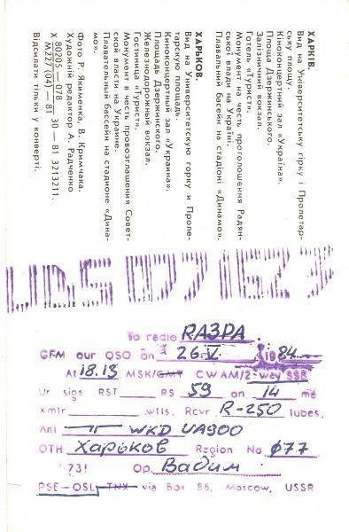 Нажмите на изображение для увеличения.  Название:UB5-077-1623-to-RA3PA-1984-qsl-2s.jpg Просмотров:3 Размер:653.0 Кб ID:284561