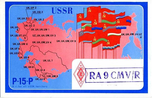 Нажмите на изображение для увеличения.  Название:RV9CMV qsl ra9ctw 1987.jpg Просмотров:3 Размер:201.4 Кб ID:284574