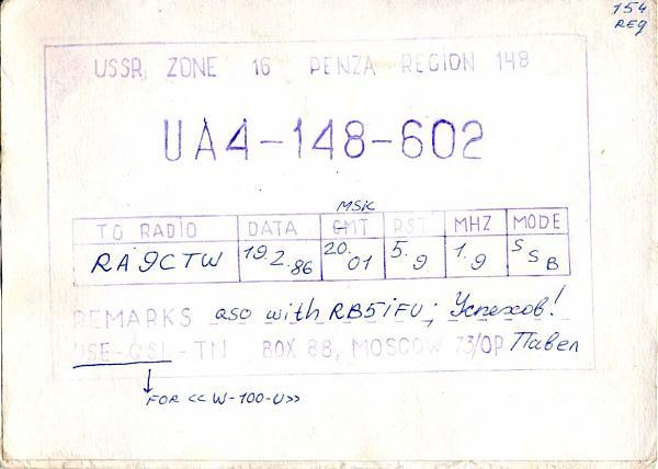 Нажмите на изображение для увеличения.  Название:UA4-148-602 qsl ra9ctw 1986_.jpg Просмотров:3 Размер:128.7 Кб ID:284577
