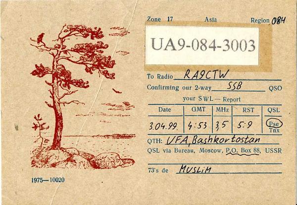 Нажмите на изображение для увеличения.  Название:UA9-084-3003 qsl ra9ctw 1999.jpg Просмотров:3 Размер:270.0 Кб ID:284580
