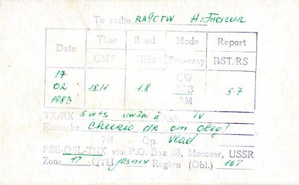 Нажмите на изображение для увеличения.  Название:UA9SHP qsl ra9ctw 1983_.jpg Просмотров:3 Размер:111.9 Кб ID:284586