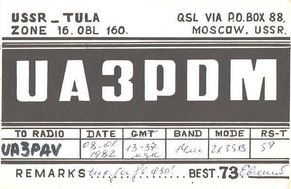 Нажмите на изображение для увеличения.  Название:UA3PDM-UA3PAV-1982-qsl.jpg Просмотров:4 Размер:380.1 Кб ID:284593