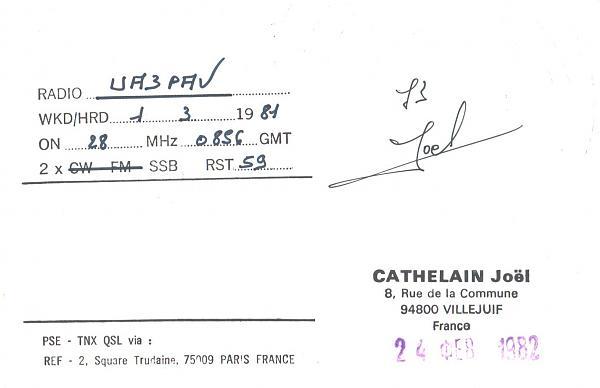 Нажмите на изображение для увеличения.  Название:F6ESH-UA3PAV-1981-qsl-2s.jpg Просмотров:3 Размер:176.1 Кб ID:284602