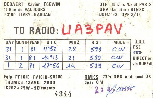 Нажмите на изображение для увеличения.  Название:F6EWM-UA3PAV-1981-qsl-2s.jpg Просмотров:3 Размер:438.3 Кб ID:284609