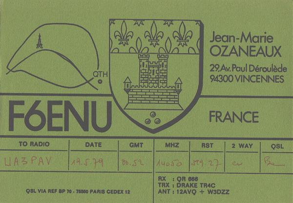 Нажмите на изображение для увеличения.  Название:F6ENU-UA3PAV-1979-qsl.jpg Просмотров:3 Размер:525.6 Кб ID:284610