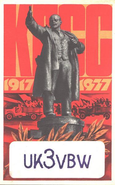 Нажмите на изображение для увеличения.  Название:UK3VBW-UA3PAU-1983-qsl-1s.jpg Просмотров:3 Размер:467.0 Кб ID:284631