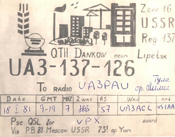 Нажмите на изображение для увеличения.  Название:UA3-137-126-to-UA3PAU-1981-qsl.jpg Просмотров:3 Размер:296.1 Кб ID:284635