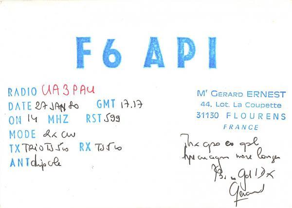 Нажмите на изображение для увеличения.  Название:F6API-UA3PAU-1980-qsl.jpg Просмотров:3 Размер:249.2 Кб ID:284638