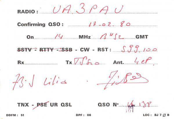 Нажмите на изображение для увеличения.  Название:F6DKV-UA3PAU-1980-qsl-2s.jpg Просмотров:3 Размер:221.8 Кб ID:284642