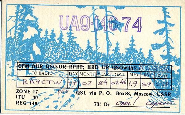 Нажмите на изображение для увеличения.  Название:UA914674 qsl ra9ctw 1984.jpg Просмотров:5 Размер:248.2 Кб ID:284643