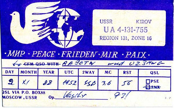Нажмите на изображение для увеличения.  Название:UA4131755 qsl ra9ctw 1988.jpg Просмотров:5 Размер:220.2 Кб ID:284649