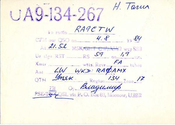 Нажмите на изображение для увеличения.  Название:UA9134267 qsl ra9ctw 1984.jpg Просмотров:5 Размер:109.9 Кб ID:284652