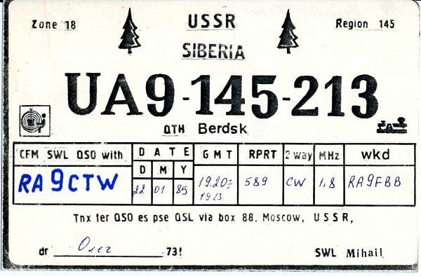Нажмите на изображение для увеличения.  Название:UA9145213 qsl ra9ctw 1985.jpg Просмотров:5 Размер:183.0 Кб ID:284653
