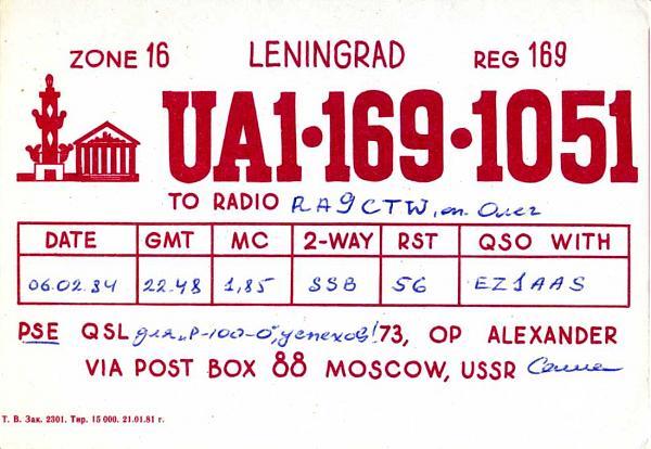 Нажмите на изображение для увеличения.  Название:UA11691051 qsl ra9ctw 1984.jpg Просмотров:5 Размер:180.5 Кб ID:284655