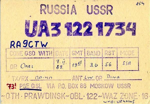 Нажмите на изображение для увеличения.  Название:UA31221734 qsl ra9ctw 1989.jpg Просмотров:5 Размер:226.3 Кб ID:284656