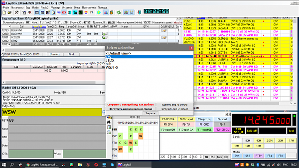 Нажмите на изображение для увеличения.  Название:Знімок екрана (870).png Просмотров:7 Размер:164.4 Кб ID:284679