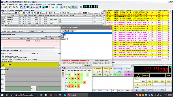 Нажмите на изображение для увеличения.  Название:Знімок екрана (871).png Просмотров:6 Размер:164.2 Кб ID:284680
