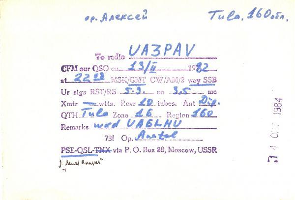 Нажмите на изображение для увеличения.  Название:UA3-160-688-to-UA3PAV-1982-qsl-2s.jpg Просмотров:4 Размер:289.2 Кб ID:284688