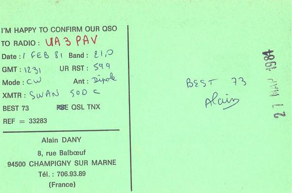 Нажмите на изображение для увеличения.  Название:F6FGN-UA3PAV-1981-qsl-2s.jpg Просмотров:3 Размер:346.6 Кб ID:284690
