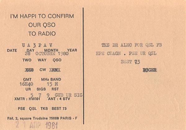 Нажмите на изображение для увеличения.  Название:F6FCC-UA3PAV-1980-qsl-2s.jpg Просмотров:3 Размер:543.3 Кб ID:284693