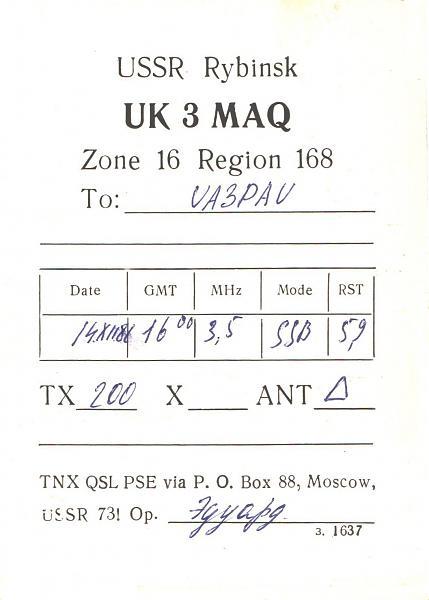 Нажмите на изображение для увеличения.  Название:UK3MAQ-UA3PAU-1986-q2sl-2s.jpg Просмотров:3 Размер:229.5 Кб ID:284701