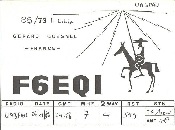 Нажмите на изображение для увеличения.  Название:F6EQI-UA3PAU-1980-qsl.jpg Просмотров:3 Размер:300.1 Кб ID:284708