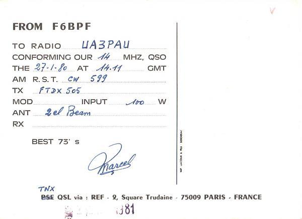 Нажмите на изображение для увеличения.  Название:F6BPF-UA3PAU-1980-qsl-2s.jpg Просмотров:3 Размер:218.7 Кб ID:284710