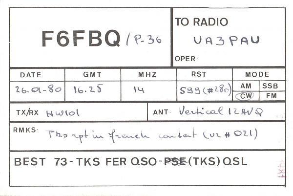 Нажмите на изображение для увеличения.  Название:F6FBQ-UA3PAU-1980-qsl-2s.jpg Просмотров:3 Размер:302.9 Кб ID:284712